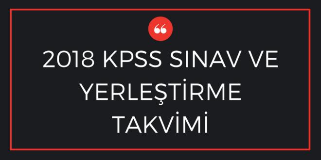 2018 KPSS SINAV VE YERLEŞTİRME TAKVİMİ